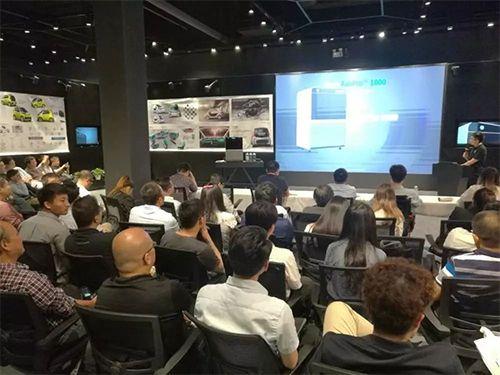 3D SYSTEMS :入门工业级3D打印机FabPro 1000发布会顺利召开